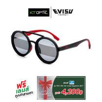 Evisu แว่นกันแดด รุ่น 2071 C1