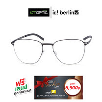 IC BERLIN แว่นสายตา รุ่น BISWIND