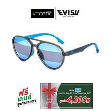 Evisu แว่นกันแดด รุ่น 2072-C3 ผลิตด้วยวัสดุคุณภาพสูง เน้นเรื่องดีไซน์
