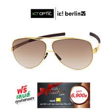 IC BERLIN แว่นกันแดด MAIK O. MATT GOLD/BROWN SAND