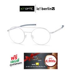 IC BERLIN แว่นสายตา HANSA CHROME