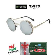 Evisu แว่นกันแดด รุ่น 2050-C3 รับฟรี Voucher เลนส์