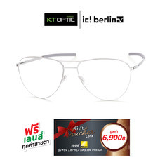 IC BERLIN แว่นสายตา LEVANTE CHROME