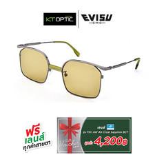Evisu แว่นกันแดด รุ่น 2065-C2 รับฟรี Voucher เลนส์