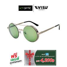 Evisu แว่นกันแดด รุ่น 2050-C2 รับฟรี Voucher เลนส์