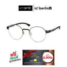 IC BERLIN แว่นสายตา PRAPHAN P. BLACK