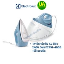 Electrolux เตารีดหม้อต้ม 1.2 ลิตร,2400 วัตต์ รุ่น E7SS1-40DB+โต๊ะรองรีด E7SS1