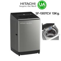 HITACHI เครื่องซักผ้า SF-130TCV 13 กก.  ระบบคลื่นน้ำทรงพลัง 2 ทิศทาง Dual Jet โปรแกรมปรับระดับพลังซัก