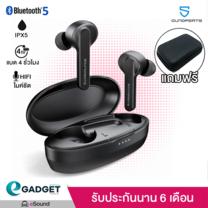 หูฟัง Soundpeats TrueCapsule