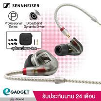 หูฟัง Sennheiser IE500 Pro monitor (รุ่นTop) ที่ Sound Engineer ทั่วโลกเลือกใช้ หูฟังแบบสอดหู In ear monitor IEM