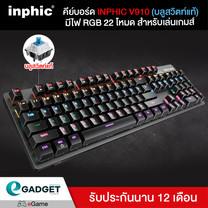 คีย์บอร์ด Inphic V910 Mechanical, Blue switch แท้, บอดีอลูมิเนียม มีไฟ RGB 22 โหมด Mechanical Gaming Keyboard (สีดำ)