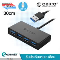 ORICO USB 3.0 Hub 4ช่อง Orico USB Hub 4port 5GBP G11-H4-U3 ตัวต่อพ่วง ยูเอสบี ฮับ (สีดำ)