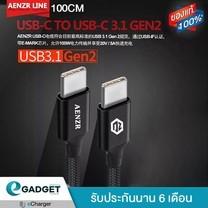 สายชาร์จ AENZR (100CM) 100watt USB3.1 USB-C to USB-C (รับไฟได้สูงถึง 100W/ถ่ายโอนข้อมูล USB3.1 10GBP)