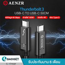 สายชาร์จ Thunderbolt3 40GBP (50CM) 100W AENZR USB-C to USB-C