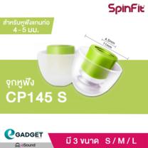 จุก SpinFit CP145 (สีขาว/เขียว) Size S