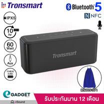 ลำโพงบลูทูธ Tronsmart Mega Pro SoundPulse™ 60w SoundPulse™ 60W ดังกระหึ่ม กันน้ำ IPX5 มีช่อง Aux และ SD Card มีไมโครโฟนในตัว แบต 10400mAh เล่นต่อเนื่อ