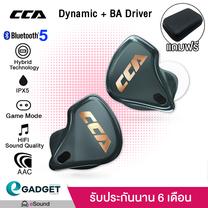หูฟังบลูทูธ CCA CX4 หูฟัง Bluetooth 5.0 หูฟัง True wireless หูฟังเกมมิ่ง By Eadgetthailand