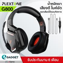 Plextone รุ่น G800 หูฟังเกมมิ่ง แบบครอบหัว สำหรับ โทรศัพท์/PC/อื่นๆ มีไมโครโฟน เสียงรอบทิศทาง ปรับเสียงได้ที่หูฟัง (สีดำ)