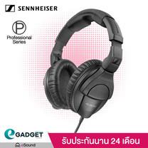 หูฟัง Sennheiser HD280 Pro สุดยอด หูฟัง Studio ที่ยอดเยี่ยม ความต้านทาน 32 Ohm