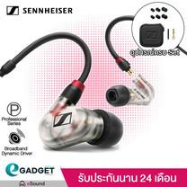หูฟัง Sennheiser IE400 Pro monitor หูฟังแบบสอดหู In ear monitor IEM ระดับมืออาชีพ Broadband Driver Dynamic 10mm