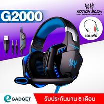 หูฟังเกมมิ่ง Kotion EACH สำหรับ PC (มีไมค์) รุ่น G2000 Headset Gaming Kotion Each หูฟังสำหรับเกมเมอร์ เสียง surround