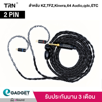 (2pin) สายอัพเกรด ถัก16 TRN 2pin 16Core (ใหม่) สายถัก ดีกว่า ถัก8 สำหรับ KZ TFZ 64Audio Kinera qdc และ2 pin ทุกยี่ห้อ