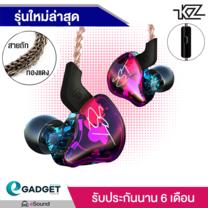 หูฟัง KZ ZST สี Colourful (มีไมค์)