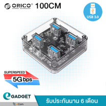 (100CM) USB 3.0 Hub 4ช่อง Orico MH4U USB hub 4port 5GBP มีไฟในตัว ตัวต่อพ่วง ยูเอสบี ฮับ (สีใส)