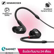 หูฟัง Sennheiser IE40 Pro Monitor มี2สีให้เลือก หูฟังแบบสอดหู In Ear Monitor IEM ระดับมืออาชีพ