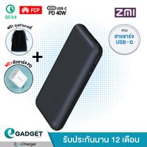 (แถมหัวชาร์จPD18W) ZMI QB815 Power bank รุ่นประหยัด 15000mah QC3.0 PD 45W USB-C ชาร์จเข้า/ออกเร็วสุด 45W