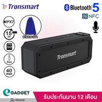 ลำโพงบลูทูธ 40watt Bluetooth5.0 Tronsmart รุ่น Element force+