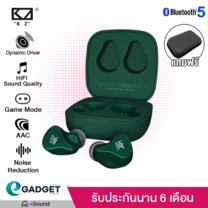 หูฟังบลูทูธ KZ Z1 สีเขียว