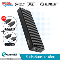 ORICO กล่องใส่ M2PV-C3 M.2 NVMe SSD Enclosure Black (USB3.1 Gen2 10GBP) Harddisk Enclosure (สีดำ)