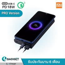 Powerbank Xiaomi (PD18W ,QC3.0) 10000mAh Powerbank+ Wireless Charger สีดำ PLM11ZM