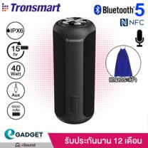 ลำโพง T6 Plus Upgraded Edition SoundPulse™ Bluetooth 5.0 IPX6 (2020)