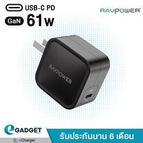 Adapter Ravpower PD61W GaN รุ่น RP-PC112 สีดำ (อะแดปเตอร์ หัวชาร์จเร็ว)