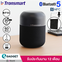 ลำโพง Tronsmart Element T6 Max SoundPulse™ Bluetooth Speaker