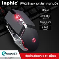 (New Model 2019) เมาส์เกมมิ่ง Inphic W2 Hi-Res ความแม่นยำสูงปรับ DPI 1200-4800 ใช้ MACRO ได้ เหมาะกับเกม FPS รุ่น W2 (สี Space Black)