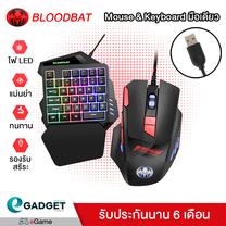 คีย์บอร์ดมือเดียวและเมาส์ Bloodbat G94 Single-handedly gaming keyboard and Mouse มีไฟ สำหรับชาวเกมเมอร์