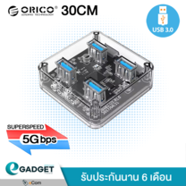 (30CM) USB 3.0 Hub 4ช่อง Orico MH4U USB hub 4port 5GBP มีไฟในตัว ตัวต่อพ่วง ยูเอสบี ฮับ (สีใส)