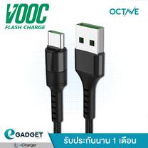 (1แถม1) สายชาร์จรองรับ VOOC ใช้กับโทรศัพท์ OPPO ,Realme USB-A to USB-C 100cm สีดำ
