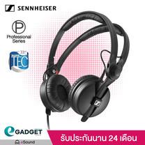 หูฟัง Sennheiser HD25 สุดยอด หูฟัง Studio/DJ ใหม่ล่าสุด ยอดเยี่ยม ได้รางวัล Numm Tech จากอเมริกา