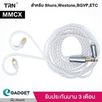 (MMCX) สายอัพเกรด ถัก4 TRN 4Core Silver ขั้ว MMCX สำหรับ Shure Westone BGVP และหูฟัง MMCXทุกยี่ห้อ สายถักเงิน ถัก4เส้น