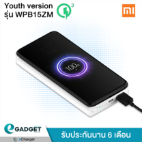 Powerbank Xiaomi (QC3.0) 10000mAh Powerbank+ Wireless Charger สีขาว WPB15ZM