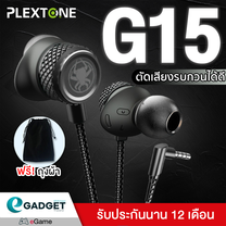 Plextone G15หูฟังเกมมิ่ง Gaming ให้เสียงรอบทิศทางชัดเจน เสียงเท้า เสียงปืนชัดเจน เบสแน่น ไมค์ชัด ตัดเสียงรบกวน ใช้ได้กับ iOS, Android, Windows (มี 3 สี)