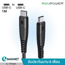สายชาร์จ Ravpower USB-C to USB-C (ถ่ายโอนข้อมูล 480mb/s) 100CM รุ่น RP-CB047
