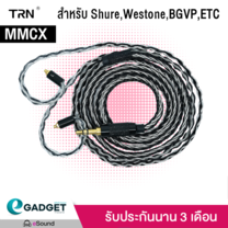 (MMCX) สายอัพเกรด ถัก8 TRN 8Core Premium Gold/Black ขั้ว MMCX สำหรับ Shure Westone BGVP Fiio และหูฟัง MMCX ทุกยี่ห้อ สีดำเงิน