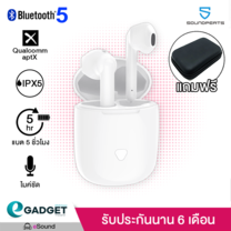 หูฟัง Soundpeats TrueAir