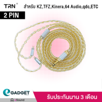 (2Pin) สายอัพเกรด ถัก8 TRN 8Core Premium Gold/Black ขั้ว 2-PIN สำหรับ TFZ KZ (ทุกรุ่น ทั้ง Type A B C) สีทองเงิน