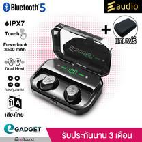 หูฟัง bluetooth 5.0 Eaudio P10 PRO หูฟังบลูทูธ ไร้สาย true wireless earphones (เสียงไทย)
